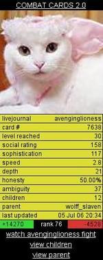 Avenginglionesscard_4